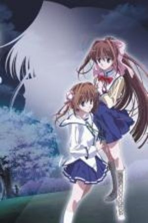 D.C.II.S.S. ~Da Capo II Second Season~