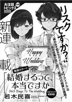 Kekkon Surutte, Hontō desu ka?: 365 Days To The Wedding Manga