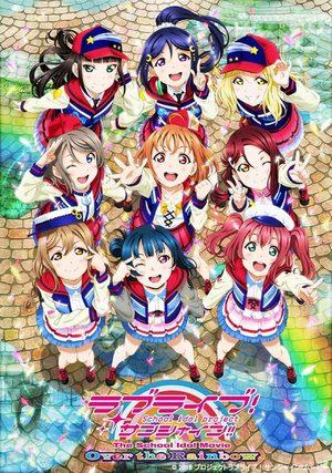 Love Live! Sunshine!! The School Idol Movie Over The Rainbow Série TV animée