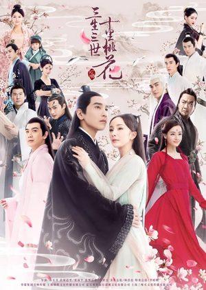 Eternal Love (drama)