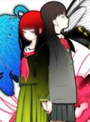 La fille des enfers - Mitsuganae (saison 3)