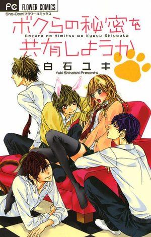 Bokura no Himitsu wo Kyouyuushiyouka Manga