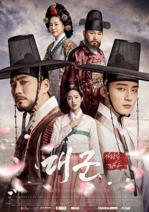 Grand Prince (drama)