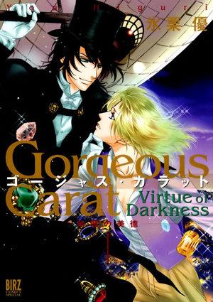 Gorgeous Carat Manga