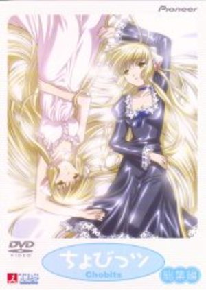 Chobits TV Special