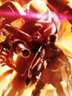 Mobile Suit Gundam MS IGLOO 2 - Juuryoku Sensen