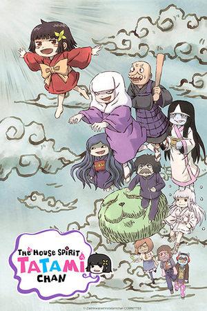 The House Spirit Tatami-chan Série TV animée
