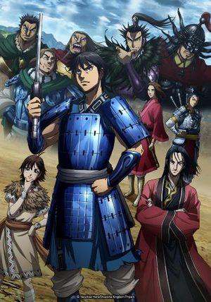 Kingdom (saison 3)