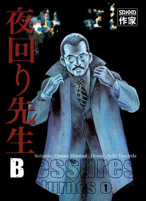 Blessures nocturnes Manga