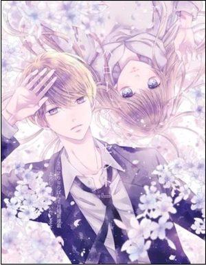Hello, Innocent Manga