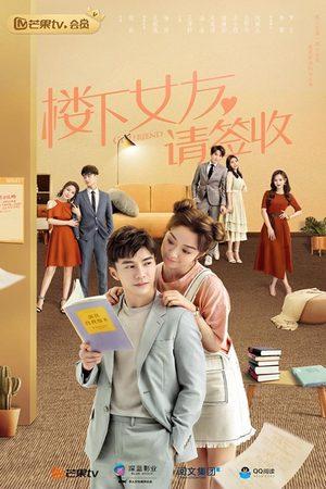 Girlfriend (drama)