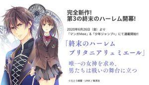 Shumatsu no Harem : Britannia Lumiere Produit spécial manga