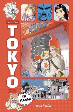 couverture, jaquette Découvrir Tokyo en manga   (petit à petit)