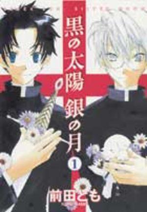 Black Sun, Silver Moon Manga