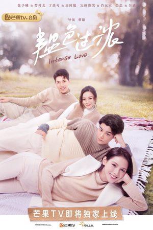 Intense Love (drama)