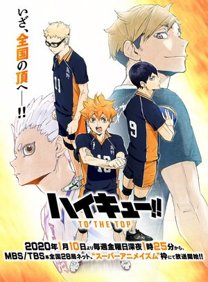 Haikyu To The Top !