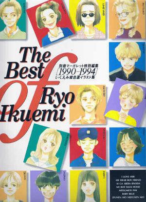 The Best of Ryo Ikuemi - 1990-1994