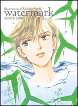 Minako Narita Illustration- Watermark