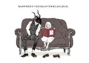 L'enfant et le maudit - Livrets Guide
