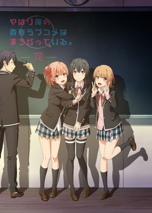 My Teen Romantic Comedy SNAFU Climax 9
