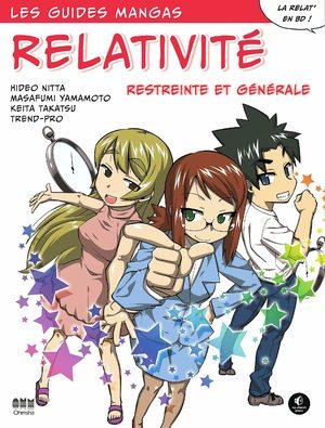 Relativité : Restreinte et générale Guide