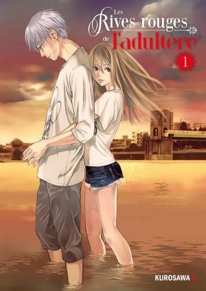 Les Rives Rouges de l'Adultère Manga