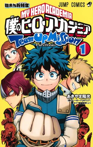 My hero academia - Team up mission