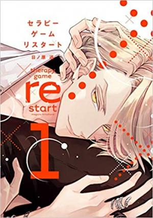 Therapy Game Restart   Manga
