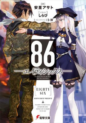 86 Light novel