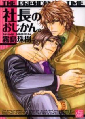 Shachou no Ojikan Manga