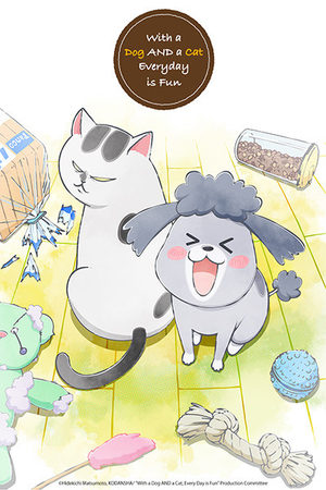 With a Dog and a Cat, Everyday is Fun 1