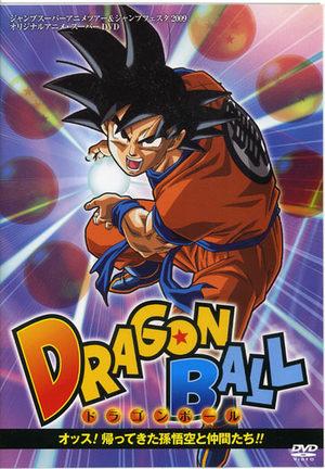 Dragon Ball : Salut ! Son Gokû et ses amis sont de retour !!