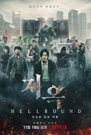 Hellbound (drama)