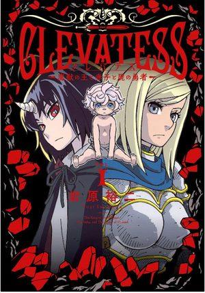 Clevatess - Maju no O to Akago to Kabane no Yusha - Manga