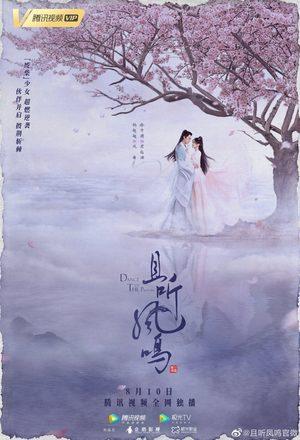 Dance of the Phoenix (drama)