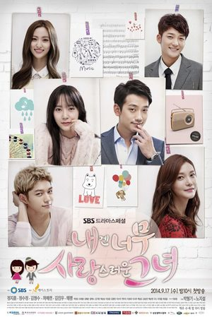 My Lovely Girl  (drama)