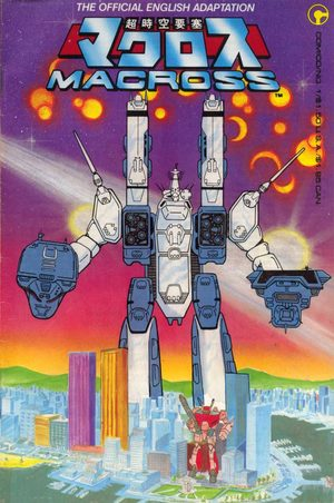 Robotech: The Macross Saga Produit spécial anime