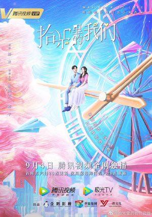 Way Back Into Love (drama) 1