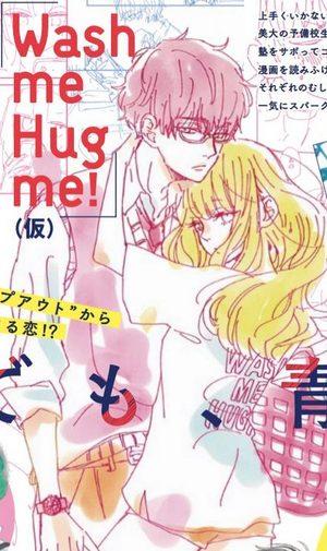 Wash Me Hug Me !  Manga