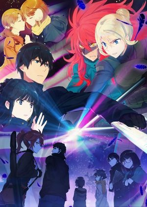 The Irregular at Magic High School : Visitor Arc