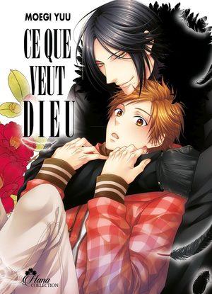 Ce que veut dieu ! Manga
