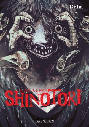 Shinotori - Les ailes de la mort Manga