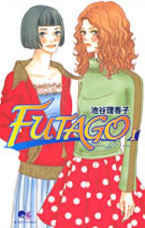 Futago Manga