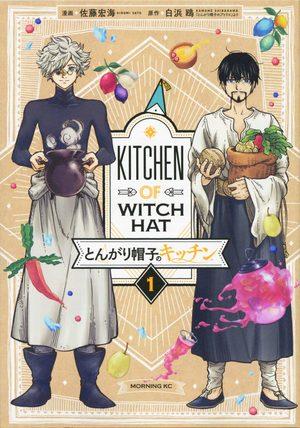 Kitchen of Witch Hat Manga