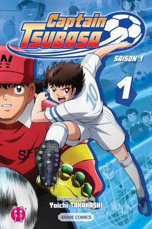 Captain Tsubasa Anime comics