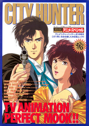 City Hunter - Tv Animation Perfect Mook !! OAV
