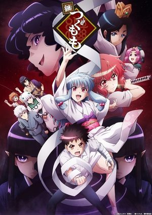 Tsugu Tsugumomo (Saison 2)