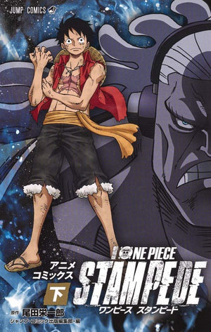 One Piece Stampede Anime comics