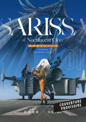 couverture, jaquette Critique Manga Sarissa of Noctilucent Cloud #4