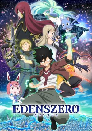 Edens Zero Manga
